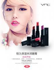 Lasting Moisturizing Smooth Lipstic