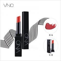 Deep Matte Velvet Lipstick
