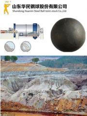 俄罗斯矿山用耐磨钢棒