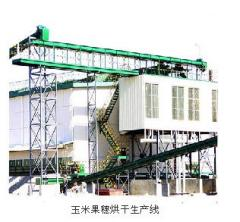 Elevator grain dryer
