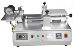 Auto LCD touch screen separate machine mobile