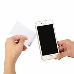 The good news is that you can't miss out Handy Plastic Cards Handy phone opening tool Pry Opening Scraper,you deserve...