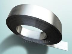 CK75 spring steel strip