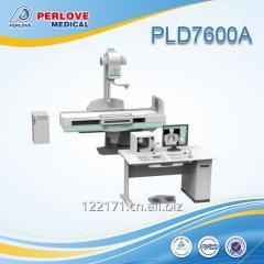 Price of 0.4 mega pixels fluoroscope X ray system PLD7600A