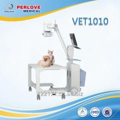Pet hospital digital radiography X-ray machine VET1010