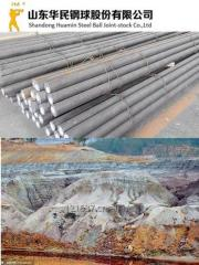 Malaysia bar mill grinding steel bars for mining