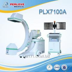 Digital subtraction angiography PLX7100A multi-function C-arm