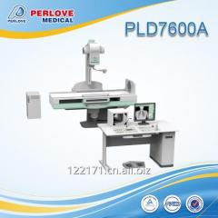 High frequency X ray system PLD7600A digital fluoroscopy