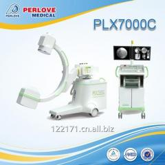 Interventional therapy middle C-arm system PLX7000C