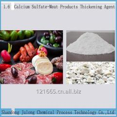 食品添加剂硫酸钙,食品添加剂石膏粉