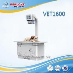 Price for veterinary DR Xray unit VET1600