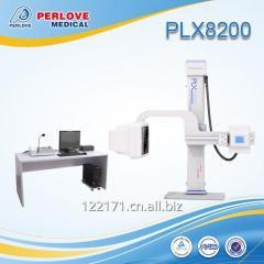 Best price DR digital X ray unit PLX8200 Radiology Dept