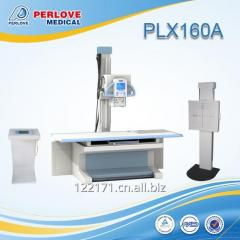 Cheapest chest radiography X ray machine PLX160A