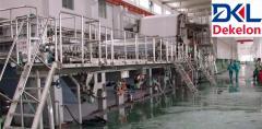 造纸机用于生产办公用纸