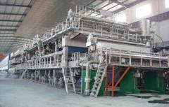印刷纸生产设备