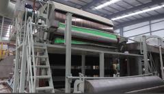 造纸机生产卫生纸