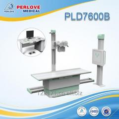 High frequency radiography digital X ray unit PLD7600