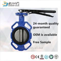 Wafer universal butterfly valve