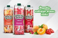 "Juice '' Jaffa smoothie ""1L Origin -. Ukraine"