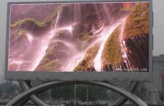 Outdoor RGB Led Display series No:HSGD-O-F-P1