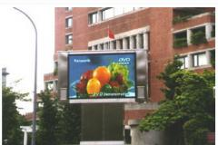 Outdoor RGB Led Display series HSGD-O-F-P12
