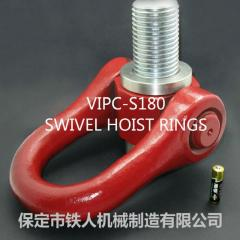Swivel hoist ring旋转吊点