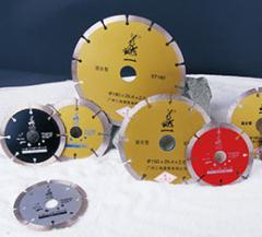 DIAMOND SAW BLADES SUPPLIERS