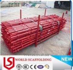 High Quality Q235 Steel Cuplock Scaffolding