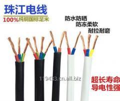 阻燃铜芯电缆电线BVVB3-1.5/2.5/4/6/10平方