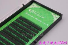 False eyelashes material: synthetics