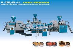 ZG·XZSD3-600×24 全自动圆盘式三色塑胶鞋底注射成型机