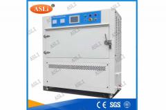 UV老化測試室 型號:UV-290