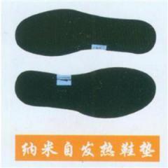 纳米自发热鞋垫