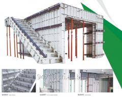 Aluminium formwork, construction template