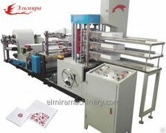 High Production Napkin Making Machine At...