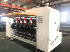 Automatic rotary slotter machine