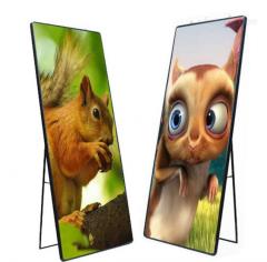 Светодиодные рекламные щиты P2.5, зеркальный