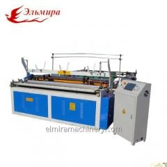 Automatisk High Speed ​​Toilet Paper Preget Tilbake vikling Making Machine