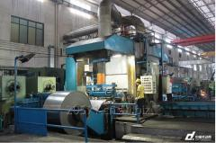HC 6-Hi Reversible Cold Rolling Mill