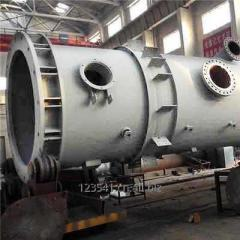 Steam Water Separator