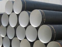 GB/T 9711.1-2011 Spiral Steel Pipe for Oil and Natural Gas Transportation