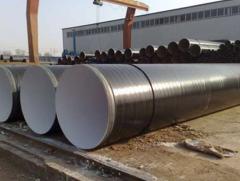 API5L PSL1 Spiral Line Pipe for Oil and Natural Gas Transportation