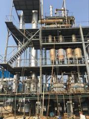 Methyl Acetate Technology Provider