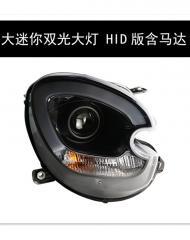 Bmw Cooper Countryman Hatchback headlamp with hid