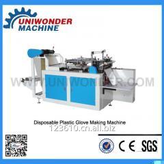 Disposable Glove Making Machine