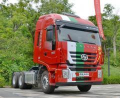 Hongyan Genlyon 6x4 25ton Tractor Head tow truck