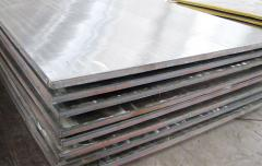 Stainless Steel Clad Plate(Hot Rolled)