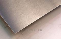 Stainless Steel Sheet Grade 201 Supplier
