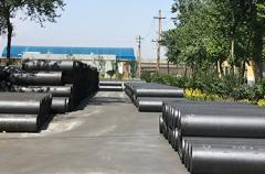 550-600mm UHP graphite electrode