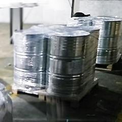 Ethyl mercaptoacetate
